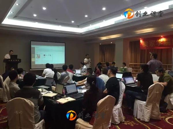 创业课堂实战项目第三期:暴利平台项目1.0
